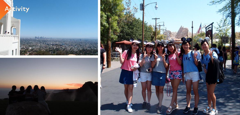 春休みに行くロサンゼルス英語留学でのアクティビティ